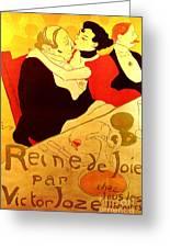 Art Poster Greeting Card