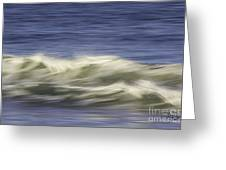Artistic Wave Greeting Card