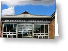 Artscape Wychwood Barns Barn # Two Greeting Card