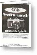 Asahi Pentax Spotmatic Greeting Card