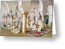 At Prayer In The Mosque Greeting Card