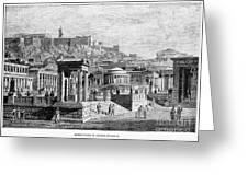 Athens: Marketplace Greeting Card