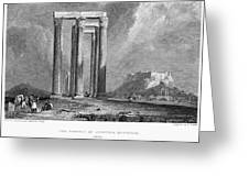 Athens: Olympian Zeus Greeting Card