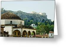 Athens View Greeting Card