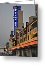 Atlantic City House Of Blues Greeting Card