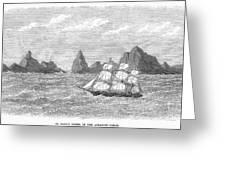 Atlantic: St. Pauls Rocks Greeting Card