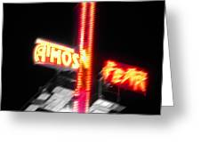 Atmos Fear Greeting Card