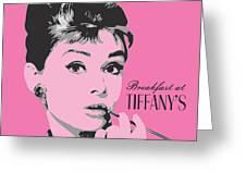 Audrey Hepburn - Pop Art Portrait Greeting Card