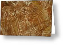 Indigenous Aboriginal Art 2 Greeting Card