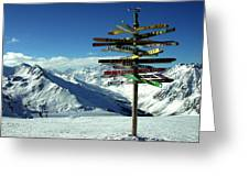 Austria Mountain Road Show Greeting Card
