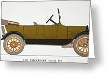 Auto: Chevrolet, 1919 Greeting Card