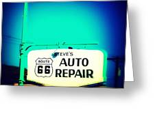 Auto Repair Sign On Route 66 Greeting Card