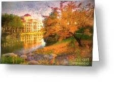 Autumn And Architecture Greeting Card