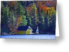 Autumn Color 5 Greeting Card