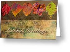 Autumn Greeting Card IIi Greeting Card
