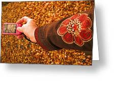 Autumn Leaves Times Two Greeting Card