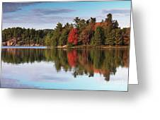 Autumn Nature Lake And Trees Greeting Card