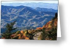 Autumn On The Blue Ridge Parkway Greeting Card