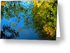 Autumn Reflections New Hampshire II Greeting Card