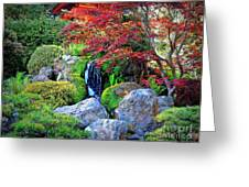Autumn Waterfall - Digital Art Greeting Card