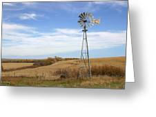 Autumn Windmill Greeting Card