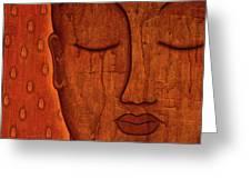 Awakened Mind Greeting Card