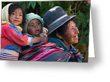 Aymara Women With Their Children. Republic Of Bolivia. Greeting Card