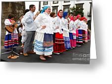 Azorean Folk Music Group Greeting Card