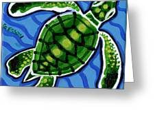 Baby Green Sea Turtle Greeting Card