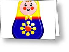 Baby Matrioshka Doll  Greeting Card