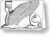 Babylonian Sphinx Greeting Card