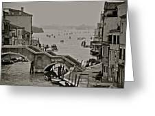 Back Door Of Venice Greeting Card