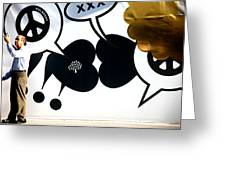 Backing Peace Greeting Card