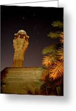 Baghdad Night Sky Greeting Card by Rick Frost