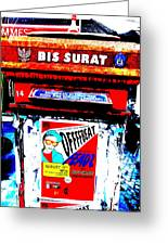 Bali Graffitied Funky Postbox Greeting Card
