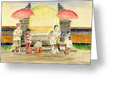Balinese Children In Traditional Clothing Greeting Card