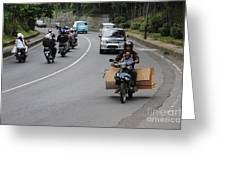Balinese Transportation Greeting Card