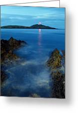 Ballycotton, County Cork, Ireland Greeting Card
