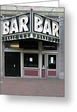 Baltimore Bar Greeting Card