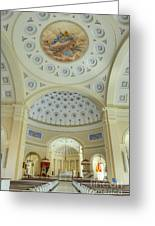 Baltimore Basilica Greeting Card