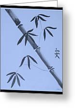 Bamboo Art In Cyan Greeting Card