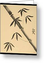 Bamboo Art In Sepia Greeting Card