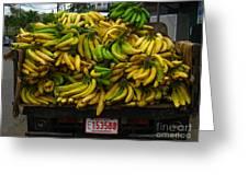 Bananas For Sale  Greeting Card