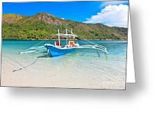 Bangka Boat Greeting Card