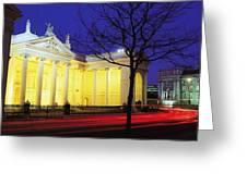 Bank Of Ireland, College Green, Dublin Greeting Card