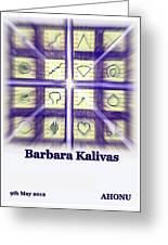 Barbara Kalivas Greeting Card