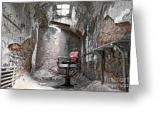 Barber - Chair - Eastern State Penitentiary Greeting Card