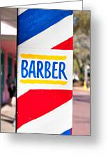 Barber Sign Greeting Card