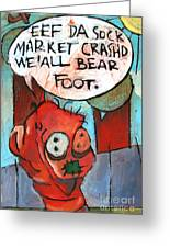 Bare Feet Greeting Card by Charlie Spear