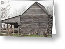 Barn Before Lightroom Greeting Card